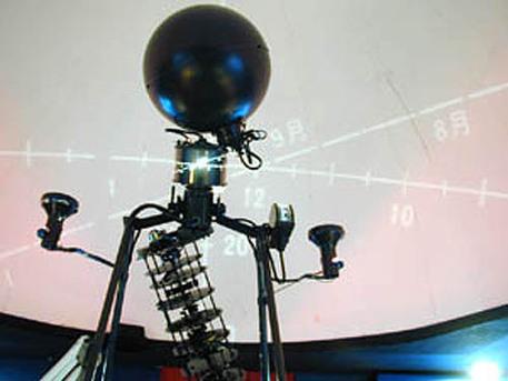 Der Projektor des Typs Goto E 5 in Moers.