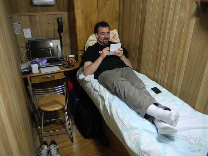 Romain en su habitación